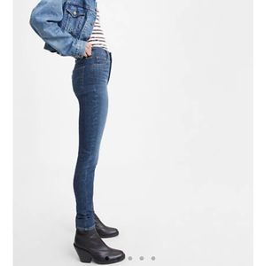 Levi's high rise skinny jean